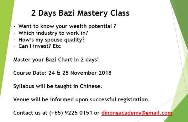 Feng Shui Consultant Singapore, Bazi Class, Feng Shui Master, Bazi, Geomancy
